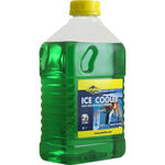 _Putoline Ice Cooler 2 Liters | PT73607 | Greenland MX_