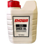 _Showa Genuine Rear Shock Oil SS25 (3,63 CST 40°C) 1 Liter | ASH598025001 | Greenland MX_